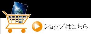 $yasuki world