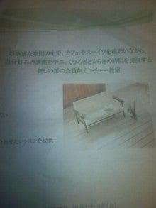 daigo-tesouさんのブログ-120130_2042~01.jpg