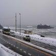 鳥取・島根県へ出張