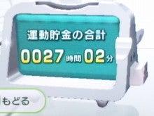 120130累計