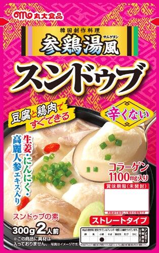 韓国料理研究家・ほんだともみのコリアンワールド-丸大食品 サムゲタン風スンドゥブ