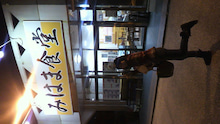 アナウンサーでセラピスト yukie の smily days                   ~周南市アロマのお店 Aroma drops~ -2012012521020000.jpg