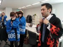 $渋谷ではたらくスマホ社長のブログ-20120131_093327.jpg