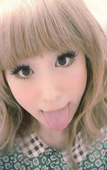 おかもとまりオフィシャルブログ Powered by Ameba-IMG_2193.jpg