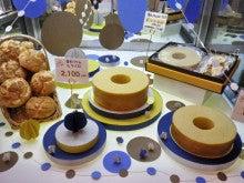 できたてロールケーキのお店 Lump(ルンプ)のブログ-2011.バレンタインデー ショウケース
