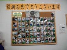 日出処の店長ブログ♪-CA3F0396.jpg