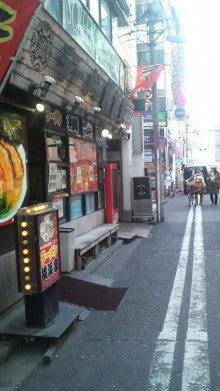 $closetchild横浜店blog-2012013111480000.jpg
