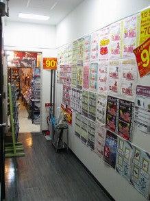 $closetchild横浜店blog