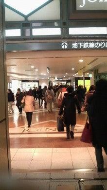 $closetchild横浜店blog-2012013011410000.jpg