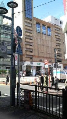 $closetchild横浜店blog-2012013011460000.jpg