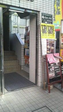 $closetchild横浜店blog-2012013111460001.jpg