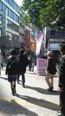$closetchild横浜店blog-2012013011450000.jpg