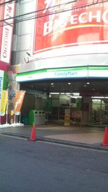 $closetchild横浜店blog-2012013111480001.jpg