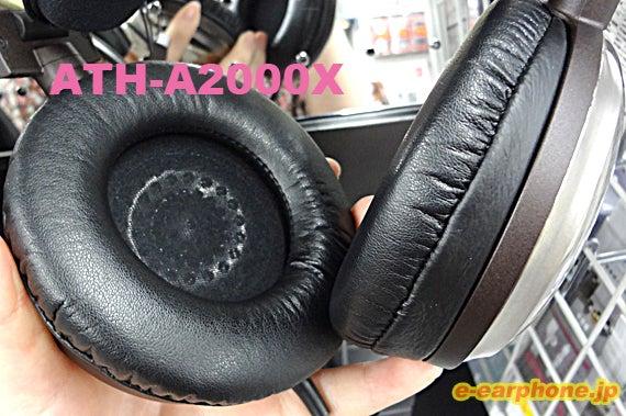 イヤホン・ヘッドホン専門店「e☆イヤホン」のBlog-ATH-A2000x