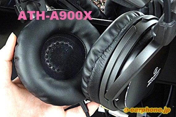 イヤホン・ヘッドホン専門店「e☆イヤホン」のBlog-ATH-A900X
