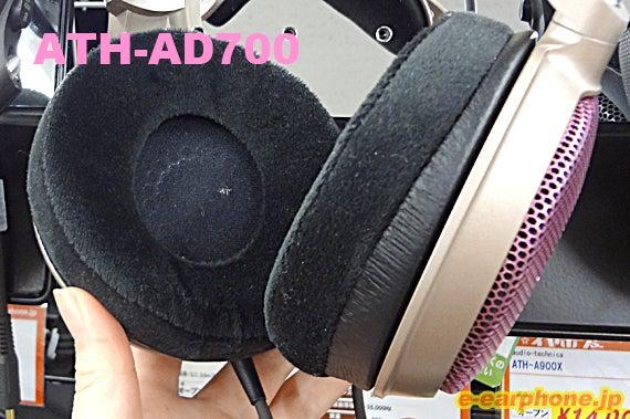 イヤホン・ヘッドホン専門店「e☆イヤホン」のBlog-ATH-AD700