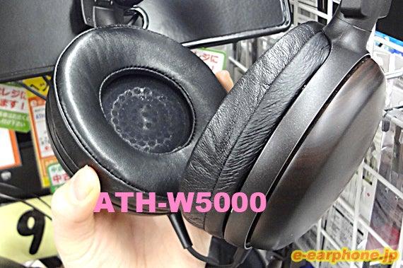 イヤホン・ヘッドホン専門店「e☆イヤホン」のBlog-ATH-W5000