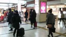 $closetchild横浜店blog-2012013011400001.jpg