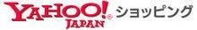 $韓国食品卸売センター静岡のブログ