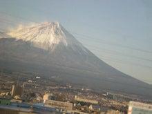 夫婦世界旅行-妻編-富士山