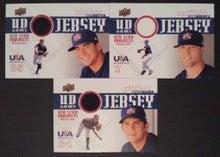 nash69のMLBトレーディングカード開封結果と野球観戦報告-2009-ud-ss-relic