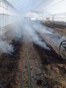 Farm LIfe - 北海道十勝平野より --焼却後