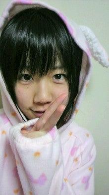 池本真緒「GO!GO!おたまちゃんブログ」-2012013122490004.jpg