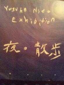 無花果-ichijiku--120201_012837.jpg