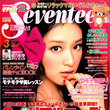 Seventeen …