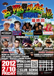 BOMBOCLAT NIGHTのブログ