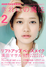 平野由実のオフィシャルブログ 『Smile map』 Powered by アメブロ
