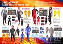 徳島市 surf shop U.S.A. さんのブログ