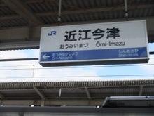 ジャンの旅&お天気&沖縄の路線バス日記 IN 沖縄 NOW ON AIR!