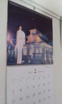$美しく、働く★ ベンチャーWOMANさんいらっしゃい!-美女カレンダー2月