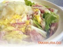 $高蔵道 takakura-do-haku