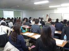キックオフ関西キャプテン.blog-0128-1