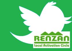 $RENZAN ブログ