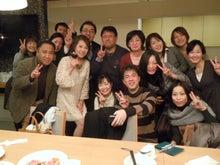 キックオフ関西キャプテン.blog-0128-11