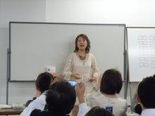 キックオフ関西キャプテン.blog-0128-3