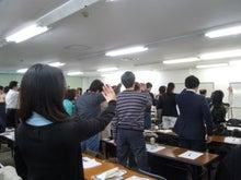 キックオフ関西キャプテン.blog-0128-2