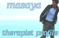 MASAYAーblog