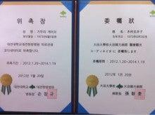 $よもぎ蒸しと韓国式美容健康法で体質改善!名古屋の「よもぎ屋」ベビ待ち、リラックス、ダイエット