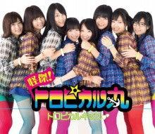 $谷垣綾南オフィシャルブログ「谷垣綾南OfficialBLOG」Powered by Ameba