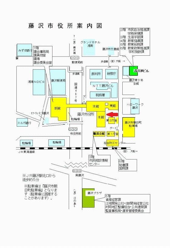 子供達を放射能から守る会 藤沢・放射能測定部-案内図