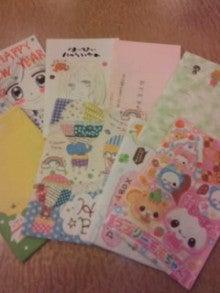 伊東茉波のmanami's blog-120202_1624~01.jpg