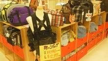 ひろみちゃんと10pooのおきらくブログ-仮店舗5