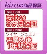 天然石パワーストーン&オリジナルアクセサリーショップ【kira】大阪