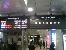酔扇鉄道-TS3E2043.JPG