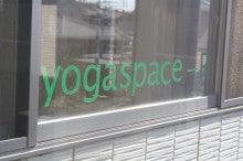 栃木県小山市のヨガ教室   yogaspace- R
