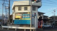 ラクー 高崎のカーコーティング&洗車